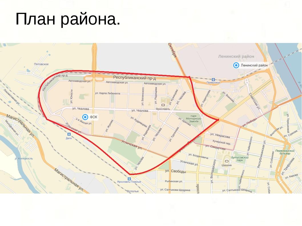 План района.