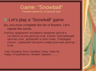 """Game: """"Snowball"""" Речевая разминка «Снежный ком» -Let's play a """"Snowball"""" game"""