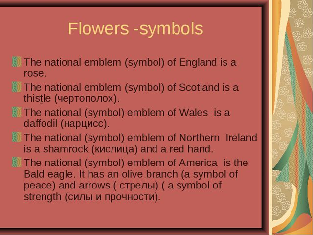 Flowers -symbols The national emblem (symbol) of England is a rose. The natio...