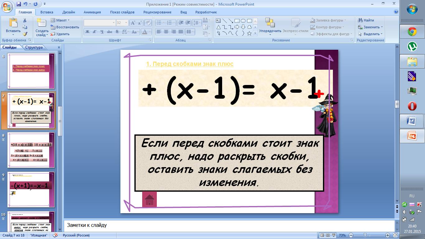 hello_html_27e82b68.png