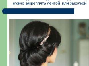 Правило №1 Если у девушки волосы длиннее плеч, они не должны падать на лицо,