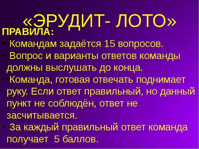 3.Какое оружие висит на поднятой руке Ильи Муромца на картине И.Васнецова «Тр...