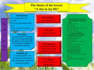 """The theme of the lesson: """"A day in my life"""" The aim of the les-son Educationa"""