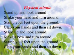 Physical minute Stand up and look around Shake your head and turn around. Sta