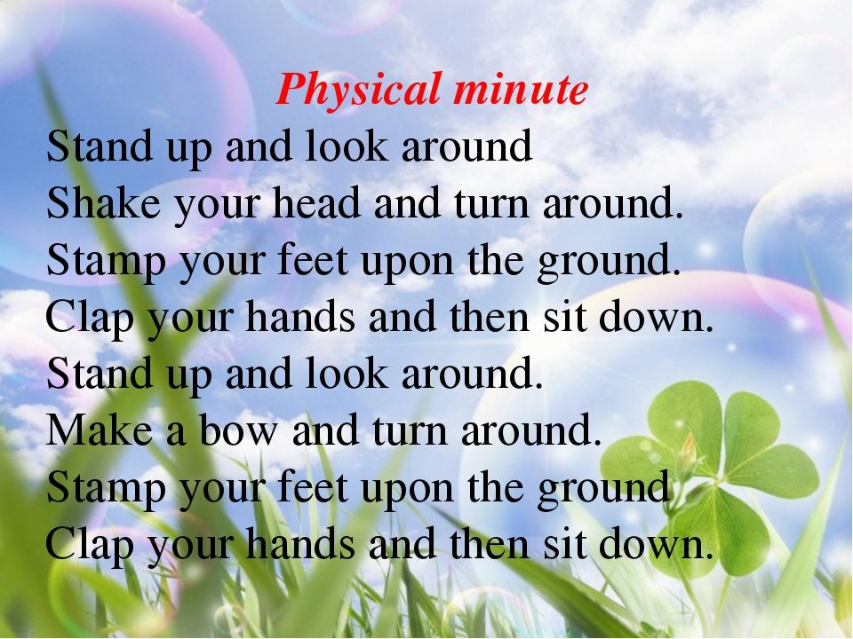 Physical minute Stand up and look around Shake your head and turn around. Sta...