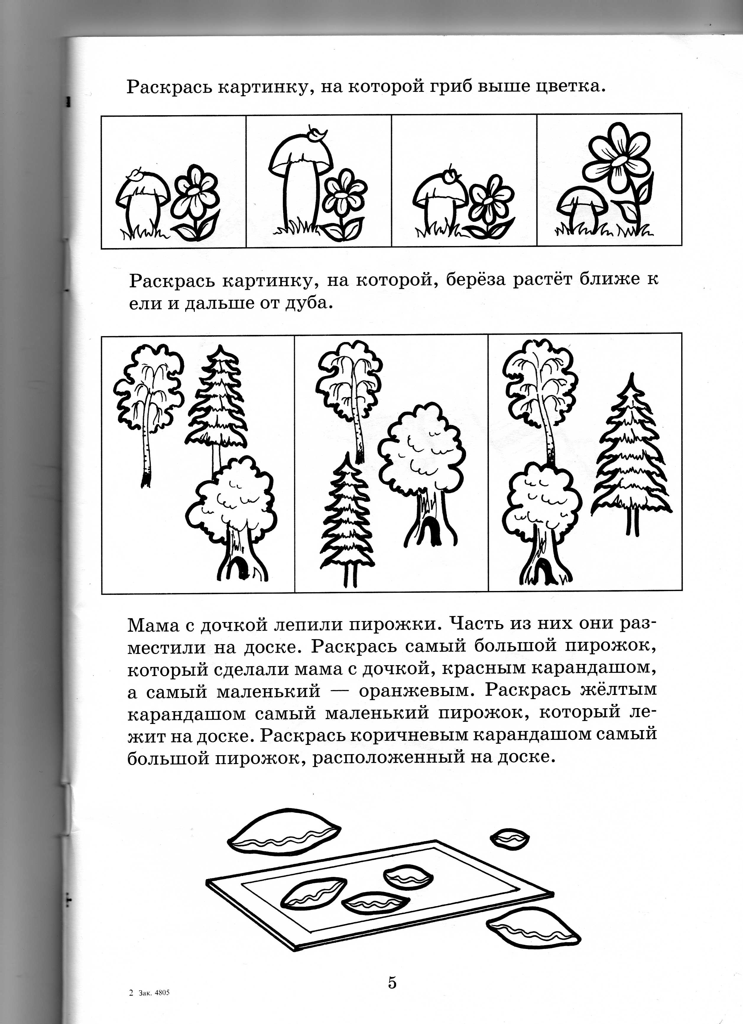 C:\Users\еле\Pictures\img289.jpg