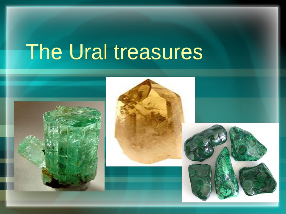 The Ural treasures