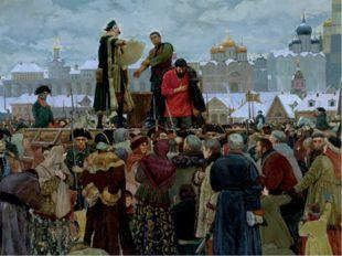 10 января 1775 года морозным утром в Москве на Болотной площади был казнён Ем