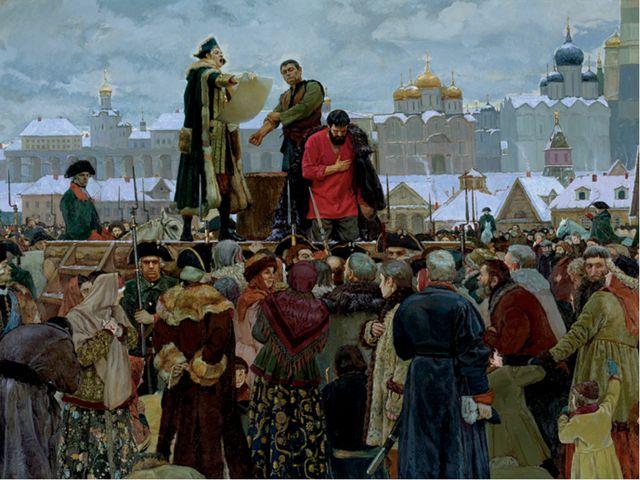 10 января 1775 года морозным утром в Москве на Болотной площади был казнён Ем...