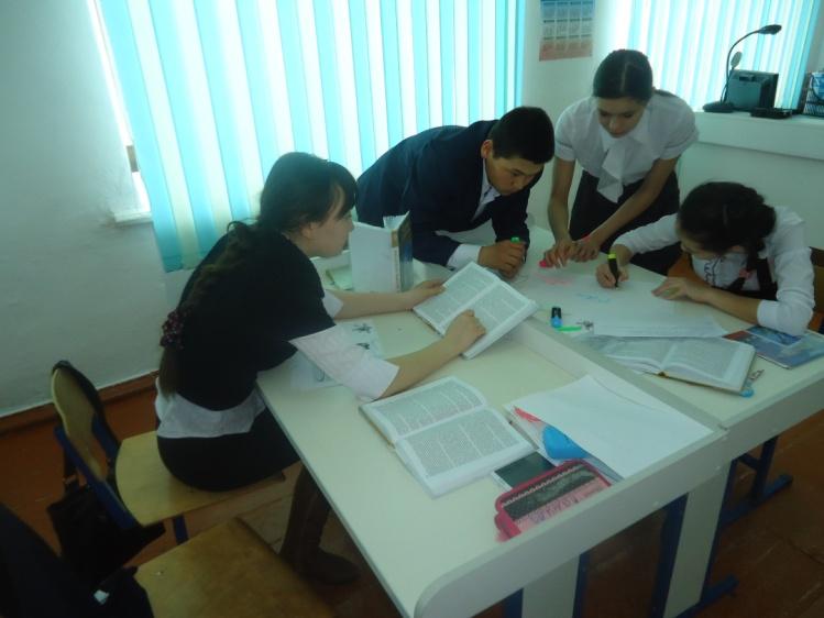 C:\Users\student-7\Desktop\с практики фото\DSC01365.JPG