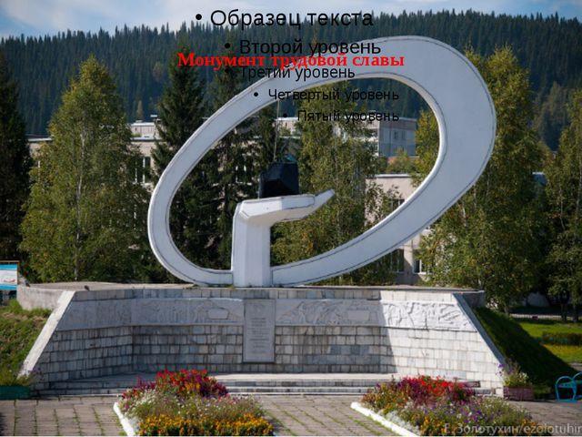 Памятник вертолету МИ - 2