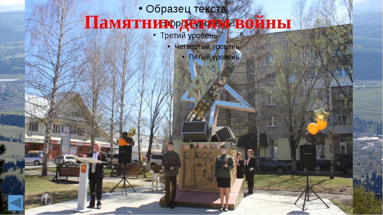 Памятник геологу