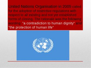 United Nations Organisation in 2005 called for the adoption of restrictive re