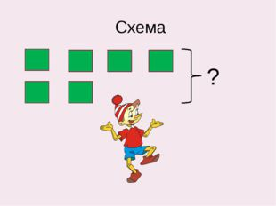Решение: 2+3-1=4 2+3=5 5-1=4