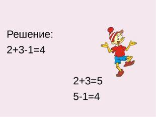 Правило 1+2=2+1