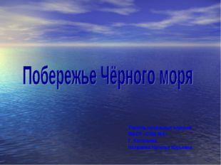 Учитель начальных классов МАОУ «СОШ №6» Г. Когалыма Назмиева Наталья Юрьевна