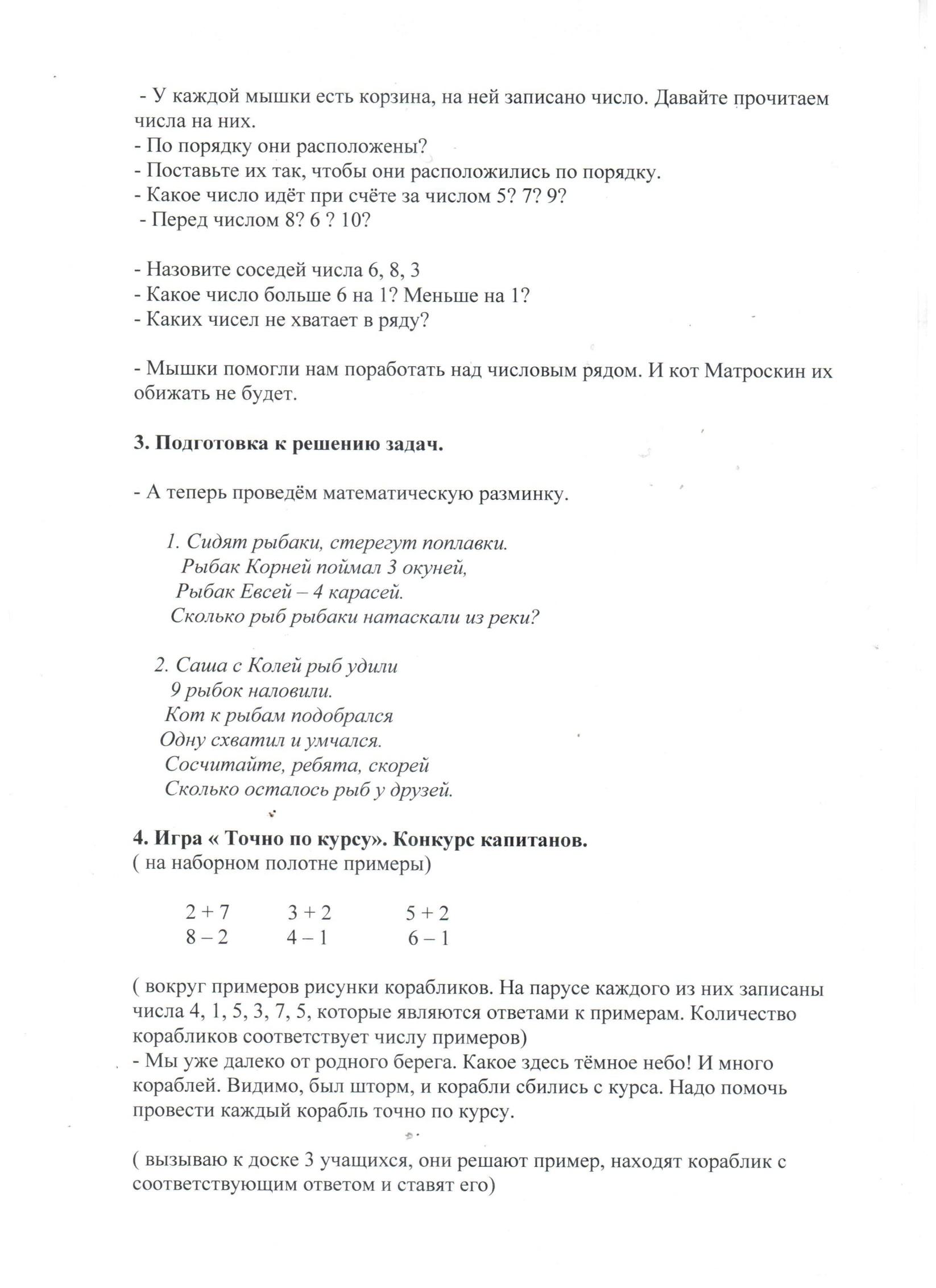 hello_html_35e08fd3.jpg