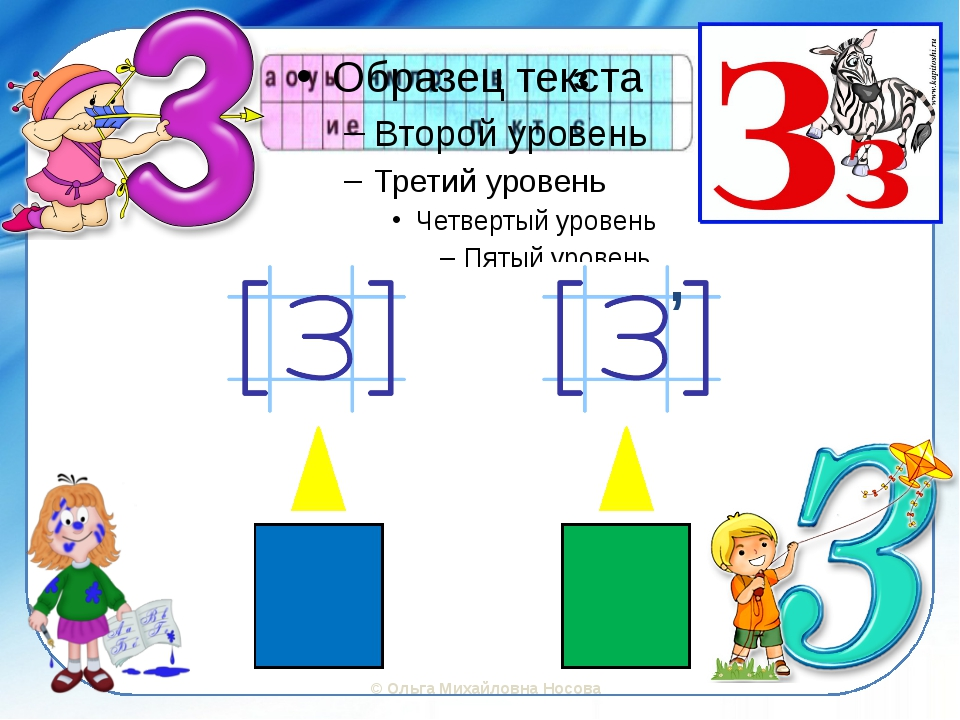 , з ©Ольга Михайловна Носова