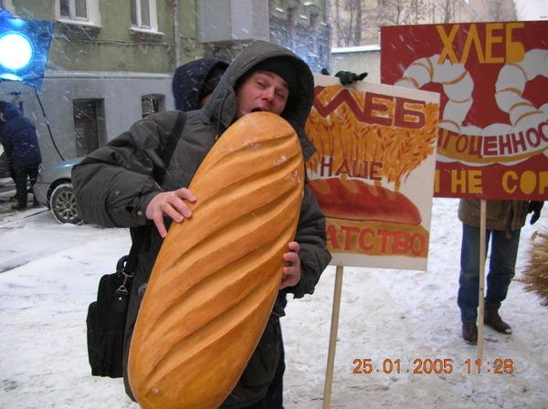 http://content.foto.mail.ru/mail/zusha-kwas/7/i-13.jpg