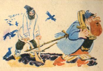Хлеб - всему голова Стародавняя быль Ходза мужик пашет на купце