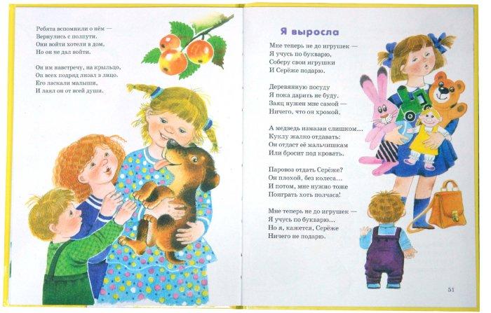 http://img1.labirint.ru/books/87019/scrn_big_01.jpg