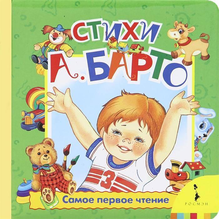 http://www.abtoys.ru/filestore/0000/0010/219354/f248ff9a-22a9-11df-8829-000423c1865a.jpg