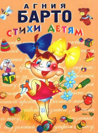 http://i3.imgbb.ru/img8/2/f/f/2ff1574f2538347f3051a31db87303bf_h.jpg