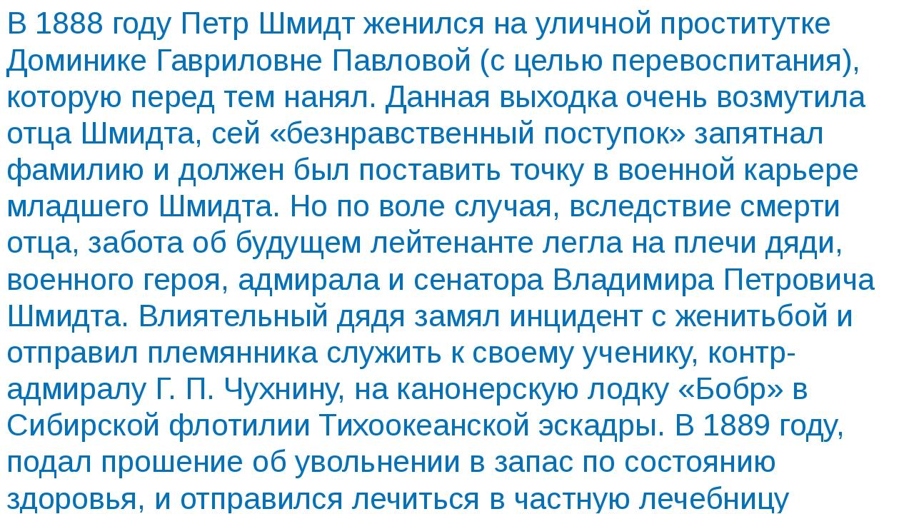 skritaya-kamera-zhenshini-pisayut-v-kustah