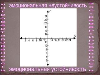 hello_html_m58d450aa.jpg