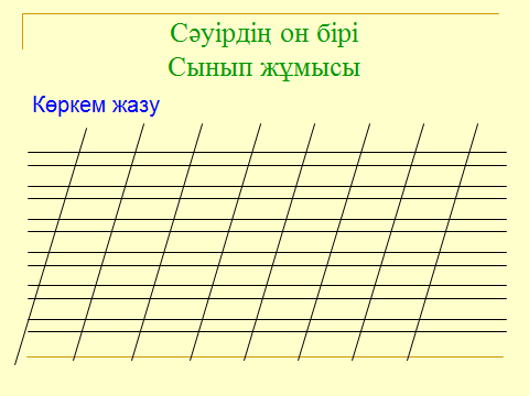 hello_html_3ac8d73b.png
