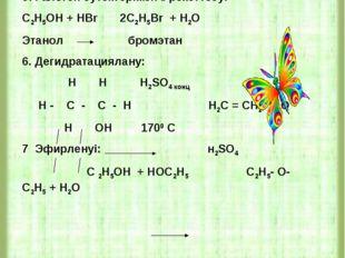 4. Спирттердің дегидрленуі: О СН3 – СН2 – ОН Cu T СН3 - С + Н2 Н 5. Галоген с