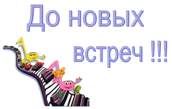 http://ped-kopilka.ru/images/19(87).jpg