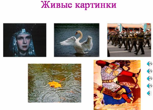 http://ped-kopilka.ru/images/15(143).jpg