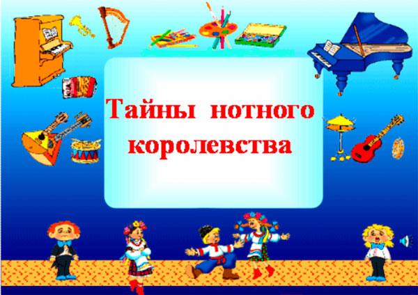 http://ped-kopilka.ru/images/1(410).jpg