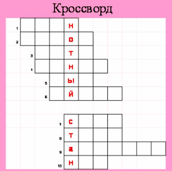 http://ped-kopilka.ru/images/6(359).jpg