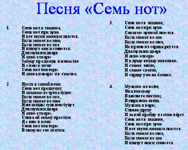 http://ped-kopilka.ru/images/17(108).jpg