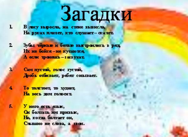 http://ped-kopilka.ru/images/14(156).jpg