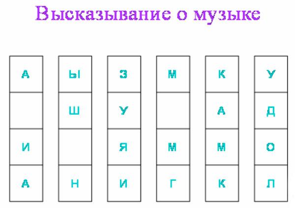 http://ped-kopilka.ru/images/16(119).jpg