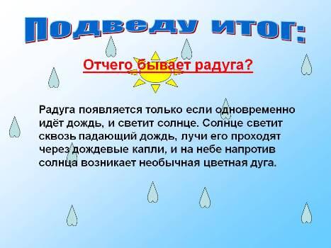 hello_html_m6c46769.jpg
