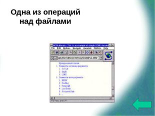 Это не только «красная строка», но и текст, набранный в текстовом редакторе д