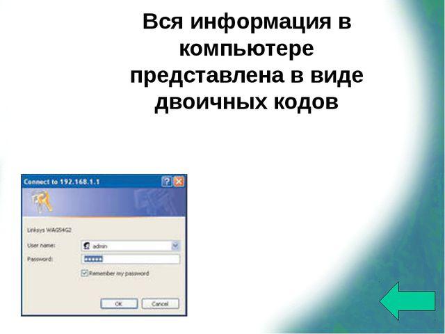 «Домик» для файлов