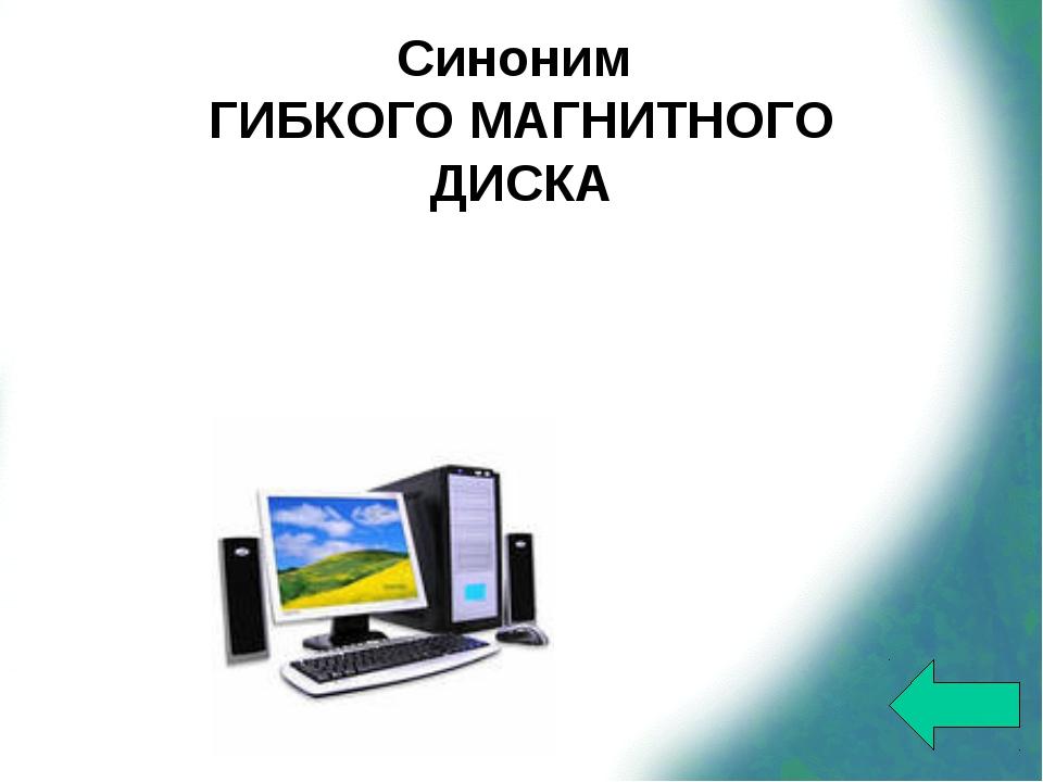 Ударная единица клавиатуры