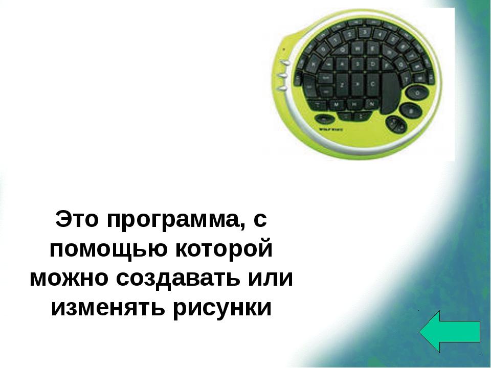 Что это: клавиатура, мышь, сканер