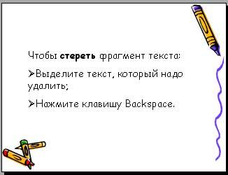 hello_html_1d61c20d.jpg