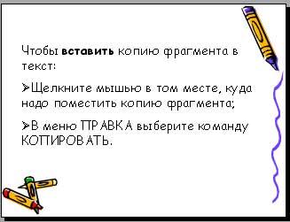 hello_html_69133d79.jpg