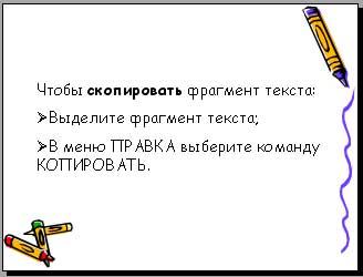 hello_html_6e79e131.jpg