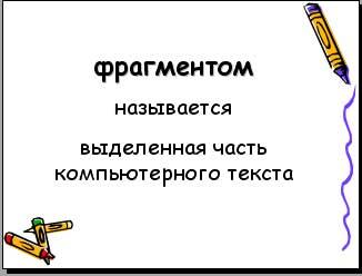 hello_html_m459feac0.jpg