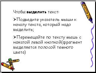 hello_html_m49df65fb.jpg
