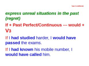 Type 3 conditionals express unreal situations in the past (regret) If + Past