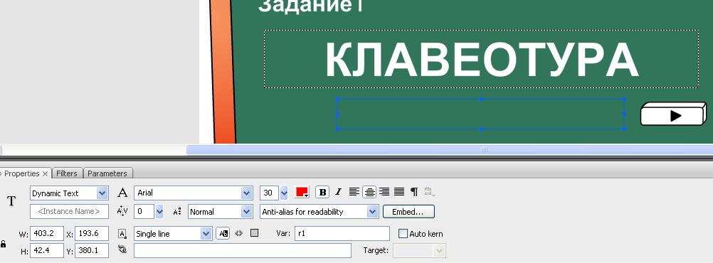 hello_html_1cad1011.png